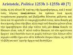 aristotele politica 1253b 1 1255b 40 7