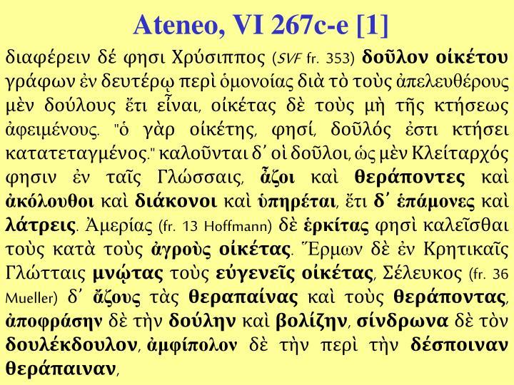 Ateneo, VI 267c-e [1]