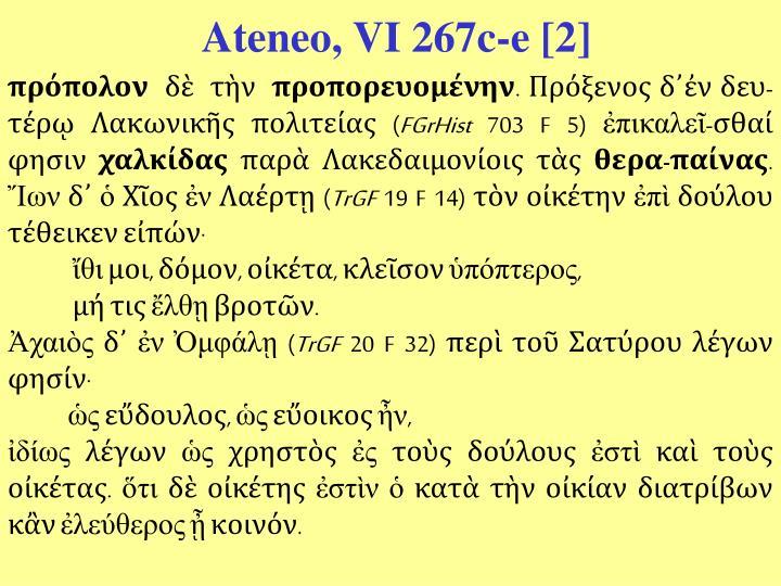 Ateneo, VI 267c-e [2]