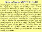 diodoro siculo xxxiv 2 1 16 2