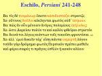 eschilo persiani 241 248