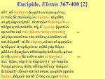 euripide elettra 367 400 2