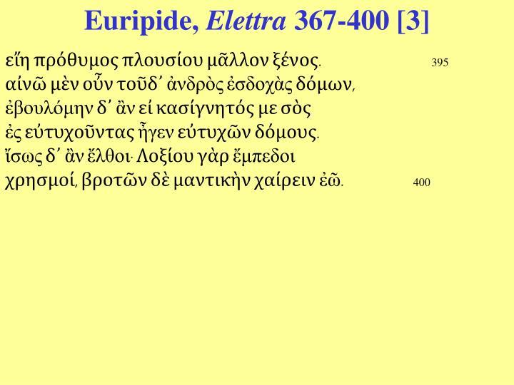 Euripide,