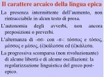 il carattere arcaico della lingua epica