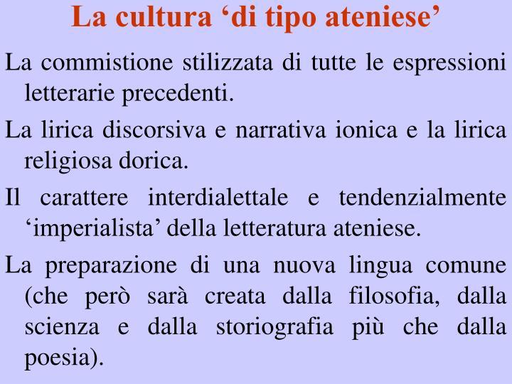 La cultura 'di tipo ateniese'