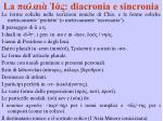 la diacronia e sincronia