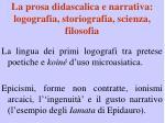 la prosa didascalica e narrativa logografia storiografia scienza filosofia