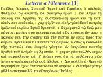 lettera a filemone 1