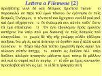 lettera a filemone 2