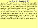 lettera a filemone 3