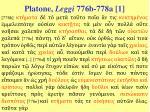 platone leggi 776b 778a 1