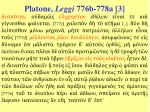 platone leggi 776b 778a 3