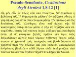 pseudo senofonte costituzione degli ateniesi 1 8 12 1