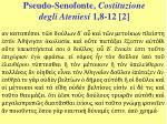 pseudo senofonte costituzione degli ateniesi 1 8 12 2