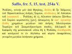 saffo frr 5 15 test 254a v