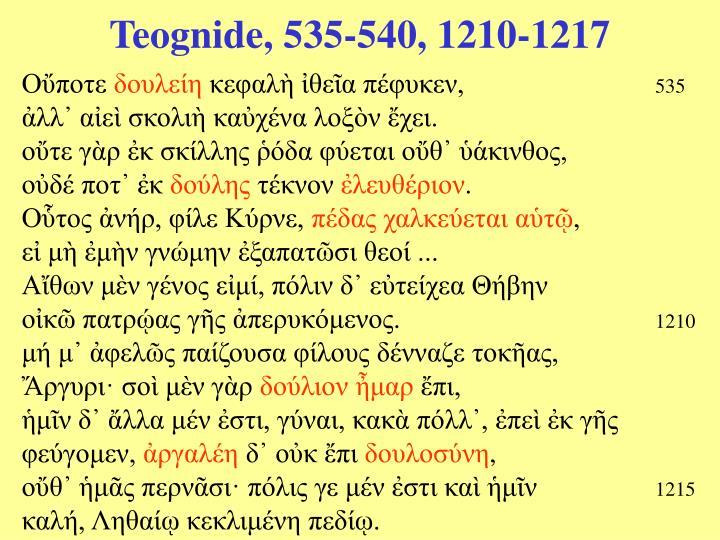 Teognide, 535-540, 1210-1217