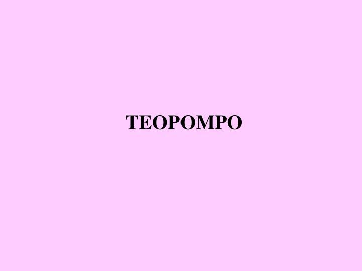 TEOPOMPO