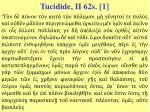 tucidide ii 62s 1