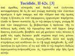 tucidide ii 62s 3