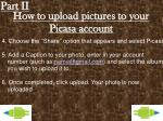 how to upload pictures to your picasa account1