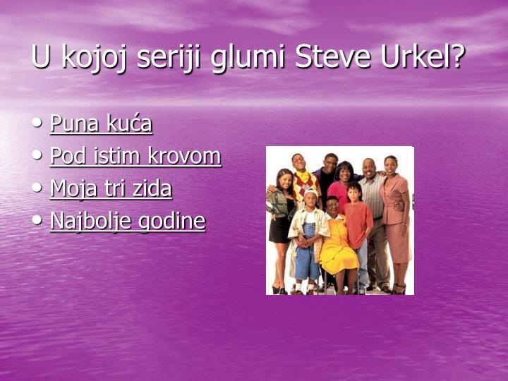 U kojoj seriji glumi Steve Urkel?