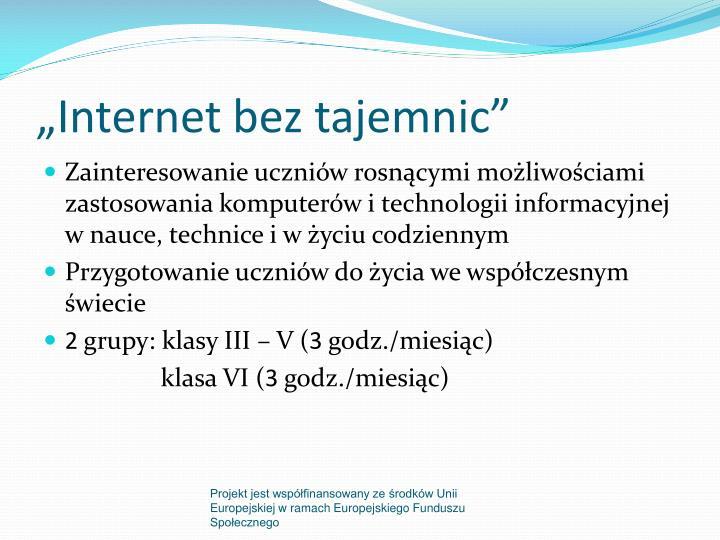 """Internet bez tajemnic"""