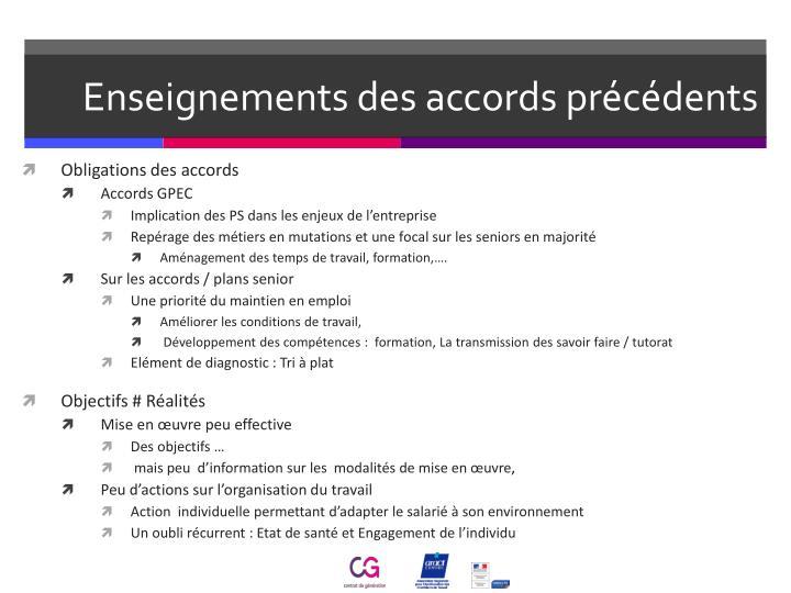 Enseignements des accords précédents