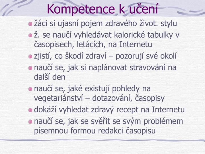 Kompetence k učení