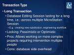 transaction type1