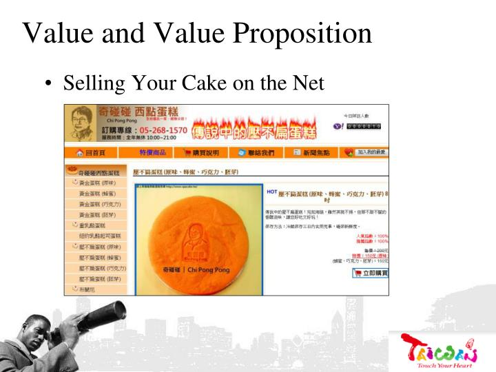 Value and Value Proposition