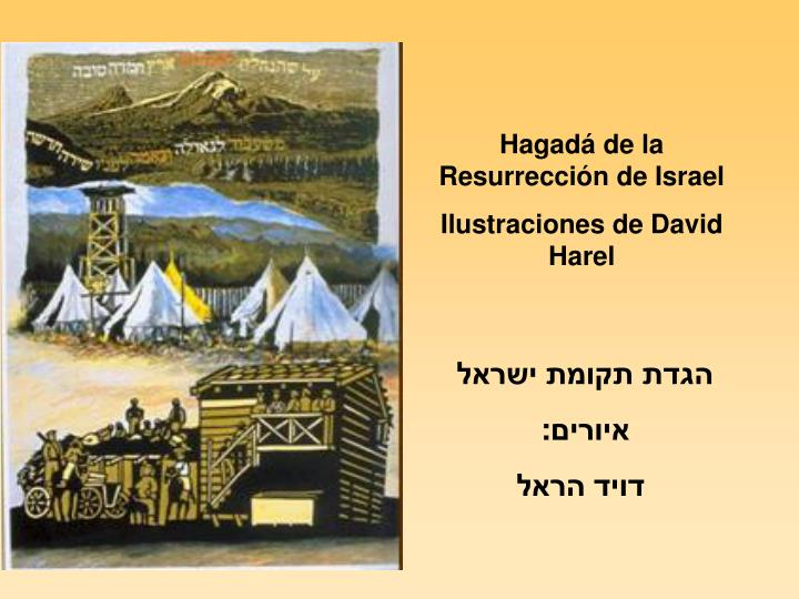 Hagadá de la Resurrección de Israel