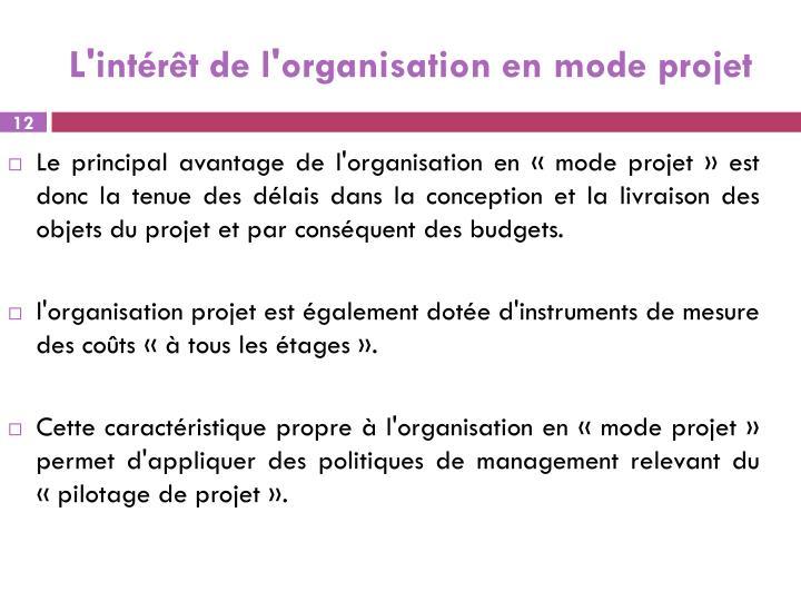 L'intérêt de l'organisation en mode projet