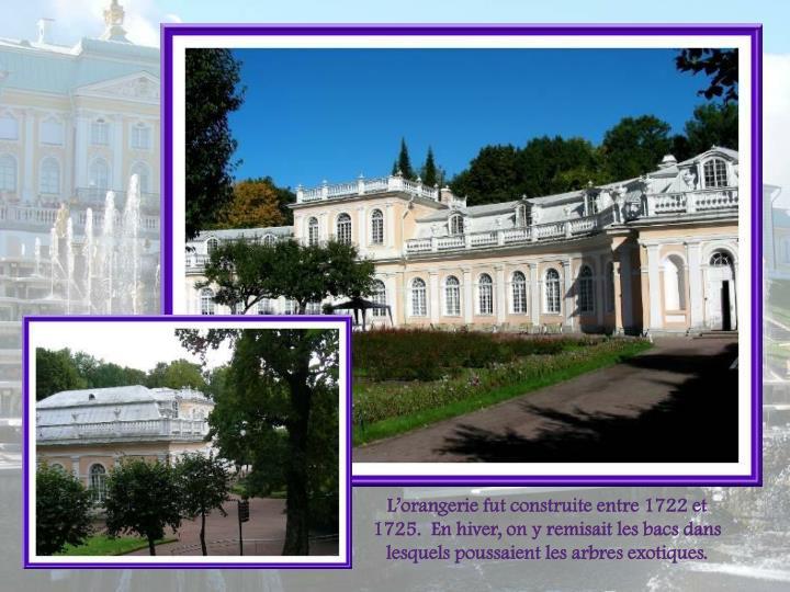 Lorangerie fut construite entre 1722 et 1725.  En hiver, on y remisait les bacs dans lesquels poussaient les arbres exotiques.