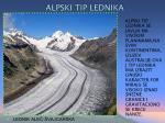 alpski tip lednika