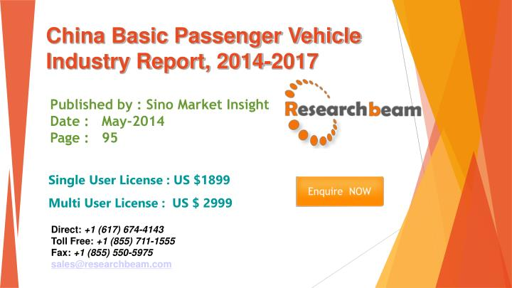 China basic passenger vehicle industry report 2014 2017