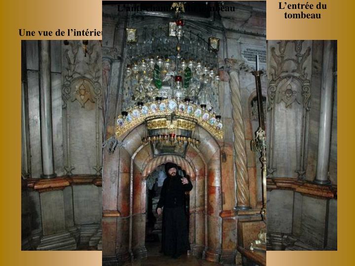 Lanti-chambre du tombeau