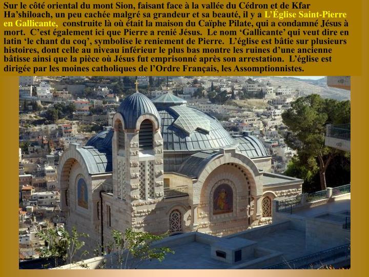 Sur le ct oriental du mont Sion, faisant face  la valle du Cdron et de Kfar Hashiloach, un peu cache malgr sa grandeur et sa beaut, il y a