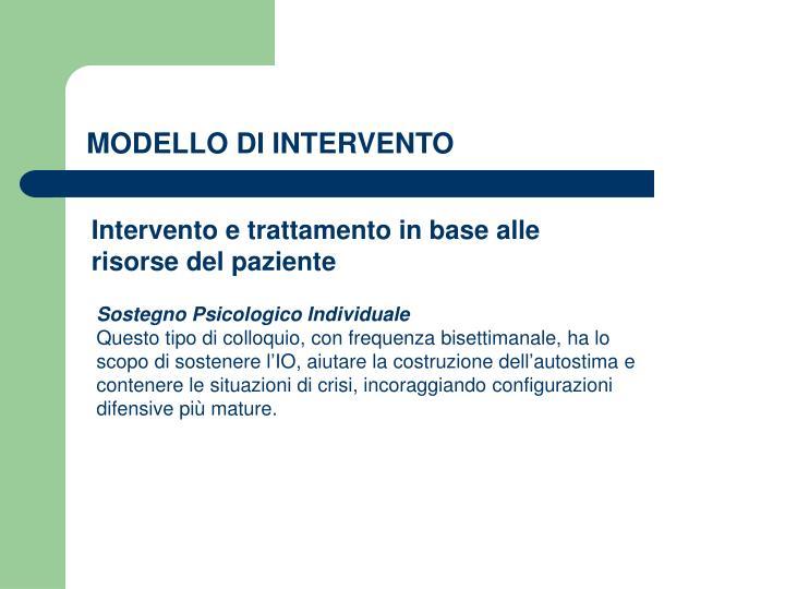 MODELLO DI INTERVENTO