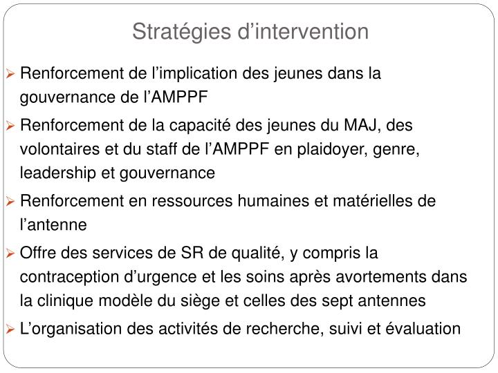Stratégies d'intervention