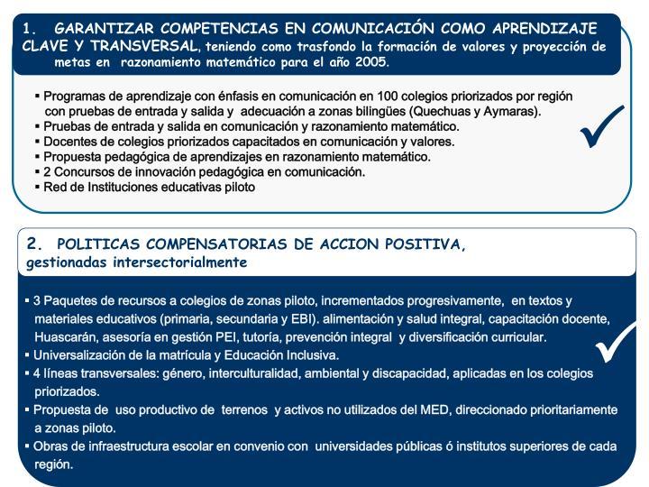 GARANTIZAR COMPETENCIAS EN COMUNICACIÓN COMO APRENDIZAJE