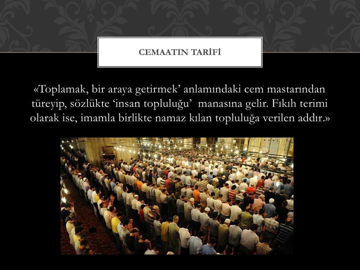CEMAATIN