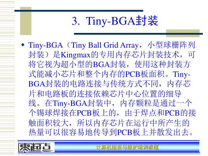 3.  Tiny-BGA
