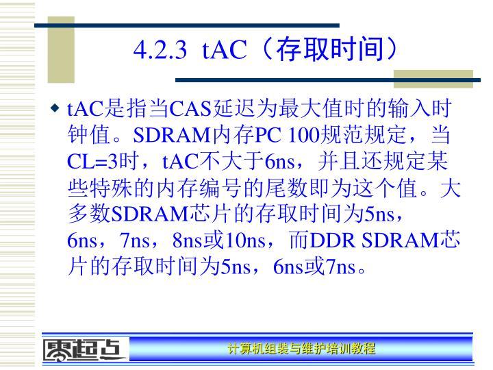 4.2.3  tAC