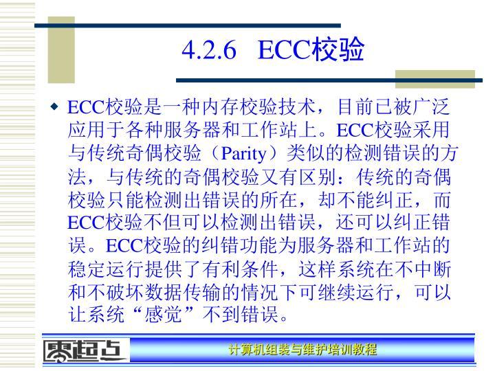 4.2.6   ECC