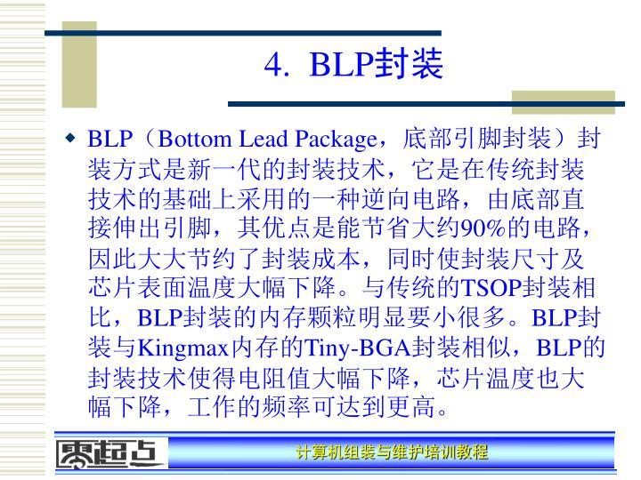 4.  BLP