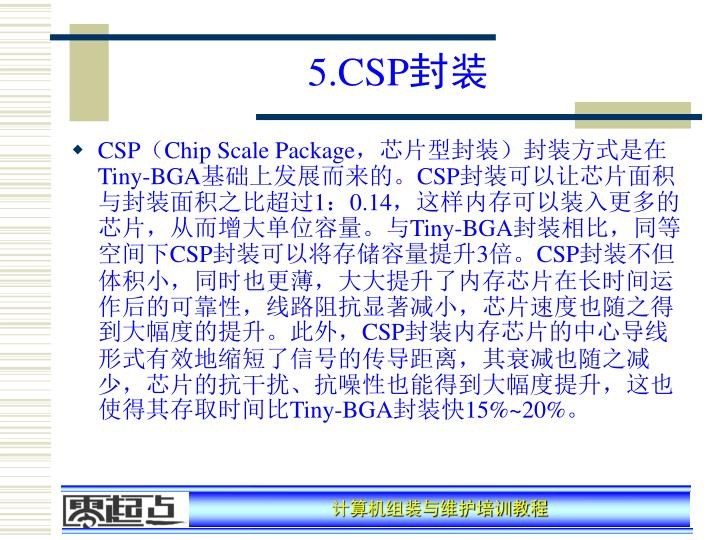 5.CSP