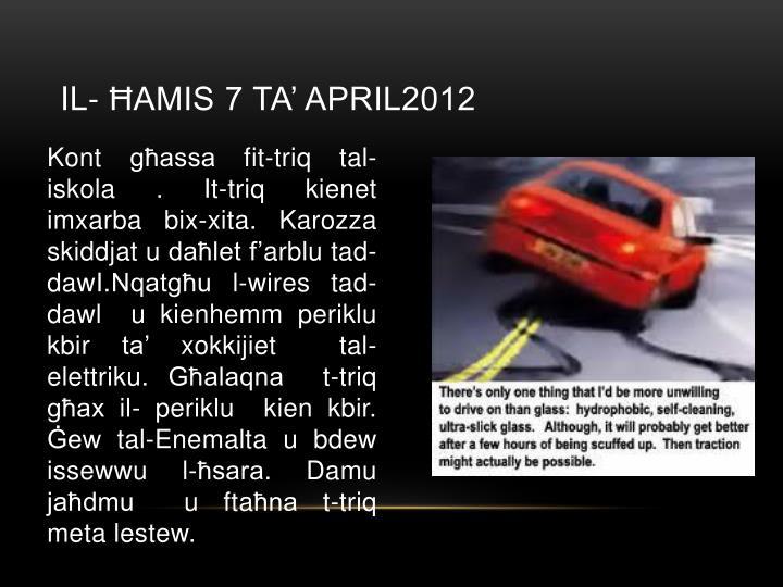Il- Ħamis 7 ta' april2012