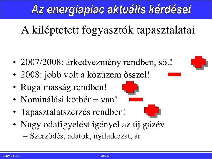 2007/2008: árkedvezmény rendben, sőt!