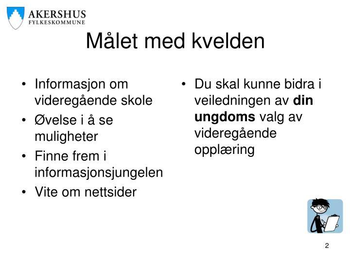 Informasjon om videregående skole