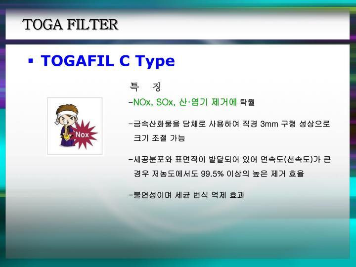 TOGA FILTER